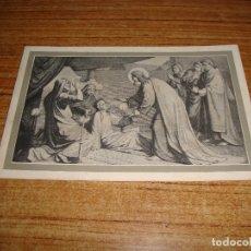 Postales: (ALB-TC-107) ESPECTACULAR RECORDATORIO JOVEN FOTO DE LA DIFUNTA VER FOTOS. Lote 179212112