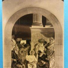 Postales: CASTELL DEL REMEY (LÉRIDA). SANTUARIO. 5º MISTERIO DE GOZO. ENCUENTRO DE JESÚS EN EL TEMPLO. NUEVA. Lote 179390398
