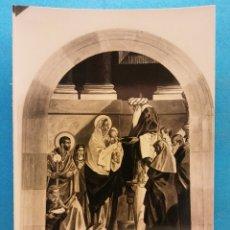 Postales: CASTELL DEL REMEY (LÉRIDA). SANTUARIO. 4º MISTERIO DE GOZO. LA PURIFICACIÓN DE NTRA. SRA. NUEVA. Lote 179390875