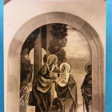 Postales: CASTELL DEL REMEY (LÉRIDA). SANTUARIO. 2º MISTERIO DE GOZO. LA VISITACIÓN DE NTRA. SRA. NUEVA. Lote 179390980