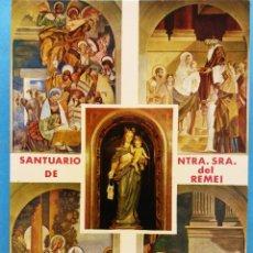 Postales: CASTELL DEL REMEY (LÉRIDA). SANTUARIO DE LA VIRGEN DEL REMEY. IMAGEN DE LA VIRGEN Y MISTERIO. NUEVA. Lote 179391262