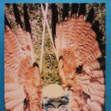 Postales: MÁSCARA DE CARNAVAL(GUARANÍ). SERIE ARTESANÍA. MIGUEL FRITZ OMI. NUEVA. Lote 179393475