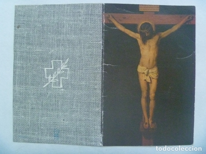 RECORDATORIO DE SEÑORA FALLECIDA EN MADRID EN 1987 (Postales - Postales Temáticas - Religiosas y Recordatorios)