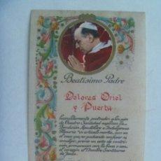 Postales: ESTAMPACON BENDICION DEL PAPA PIO XII. NOMINATIVO .1957. Lote 180116590