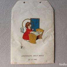 Postales: BOLSA RECORDATORIO BAUTIZO, 1962, SUBIRANA. Lote 180166063