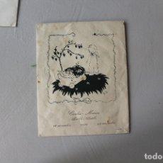 Postales: BOLSA RECORDATORIO BAUTIZO, 1952, MON. Lote 180166670
