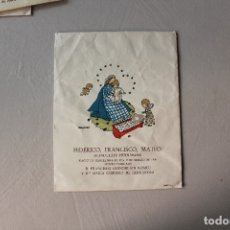 Postales: BOLSA RECORDATORIO BAUTIZO, 1959, LLIMONA. Lote 180166865