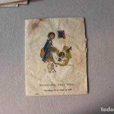 Postales: BOLSA RECORDATORIO BAUTIZO, 1959, LLIMONA. Lote 180166982