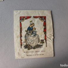 Postales: BOLSA RECORDATORIO BAUTIZO, 1959, LLIMONA. Lote 180167120