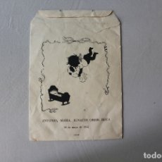 Postales: BOLSA RECORDATORIO BAUTIZO, 1955, MON. Lote 180167228
