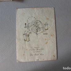 Postales: BOLSA RECORDATORIO BAUTIZO, 1949, LLIMONA. Lote 180167460