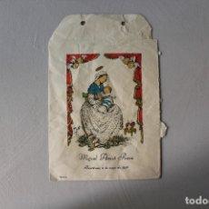 Postales: BOLSA RECORDATORIO BAUTIZO, 1956, LLIMONA. Lote 180167566
