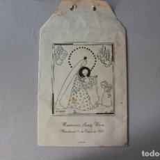 Postales: BOLSA RECORDATORIO BAUTIZO, 1951, LLIMONA. Lote 180167837