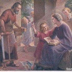 Postales: POSTAL NIÑO JESUS JOSE Y MARIA CON LOS ANGELES. Lote 180169436