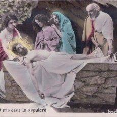 Postales: POSTAL SEPULTURA DE CRISTO . Lote 180199673