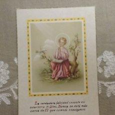 Postales: ESTAMPA RECORDATORIO CATEQUISTA PRIMERA COMUNIÓN 1956.. Lote 180203553