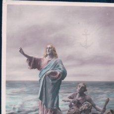 Postales: POSTAL CRISTO EN BARCO CON LOS APOSTOLES. Lote 180226793