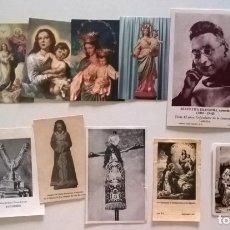 Postales: LOTE DE 14 IMÁGENES RELIGIOSAS ANTIGUAS Y ORACIÓN EN EL REVERSO. Lote 180232451