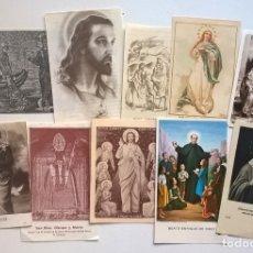 Postales: LOTE DE 10 IMÁGENES RELIGIOSAS ANTIGUAS CON ORACIÓN EN EL REVERSO - ESTAMPAS. Lote 180235282
