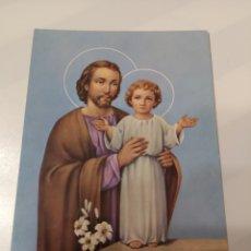 Postales: A2. 117. TARJETA POSTAL. RELIGIOSA. BARCELONA. Lote 180285070