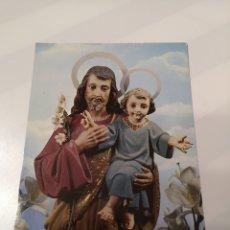 Postales: A2. 116. TARJETA POSTAL. A2 116. RELIGIOSA. BARCELONA. Lote 180285130