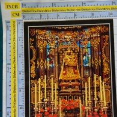Postales: POSTAL RELIGIOSA SEMANA SANTA. LUXEMBURGO MARIA MATER JESU CONSOLATRIX AFFLICTORUM. 693. Lote 180404126