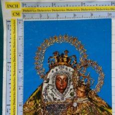 Postales: POSTAL RELIGIOSA SEMANA SANTA. AÑO 1966. VILLA DE TEROR GRAN CANARIA, NUESTRA SEÑORA DEL PINO. 696. Lote 180404448