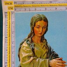 Postales: POSTAL RELIGIOSA SEMANA SANTA. AÑO 1968. GRANADA PURÍSIMA DE ALONSO CANO. 699. Lote 180404701