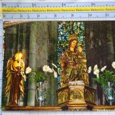 Postales: POSTAL RELIGIOSA SEMANA SANTA. AÑO 1968. RONCESVALLES NAVARRA, NTRA SRA DE RONCESVALLES. 705. Lote 180406117