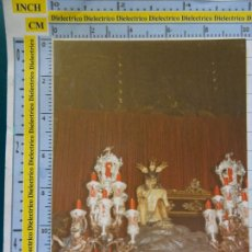 Postales: FOTO FOTOGRAFÍA RELIGIOSA SEMANA SANTA. ARCHICOFRADÍA SAN ROQUE SEVILLA. VIRGEN GRACIA. 708. Lote 180407610