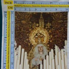 Postales: FOTO FOTOGRAFÍA RELIGIOSA SEMANA SANTA. ARCHICOFRADÍA SAN ROQUE SEVILLA. VIRGEN GRACIA. 709. Lote 180407708