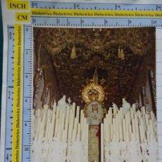 Postales: FOTO FOTOGRAFÍA RELIGIOSA SEMANA SANTA. ARCHICOFRADÍA SAN ROQUE SEVILLA. VIRGEN GRACIA. 714. Lote 180407993