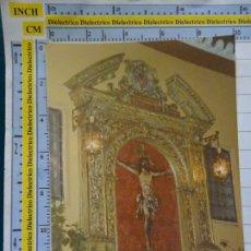 Postales: FOTO FOTOGRAFÍA RELIGIOSA SEMANA SANTA. SANTÍSIMO CRISTO DE LA EXALTACIÓN SEVILLA 718. Lote 180408918