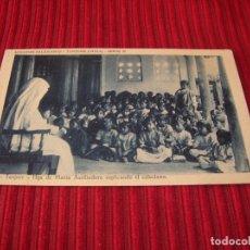 Postales: ANTIGUA POSTAL.MISIONES SALESIANAS - TANJORE .INDIA,. Lote 180419140