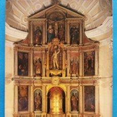 Postales: ALTAR Y RETABLO MAYOR. IGLESIA PARROQUIAL. SIGLO XVII. ESTILO RENACENTISTA. MENTRIDA, TOLEDO. NUEVA. Lote 180854000