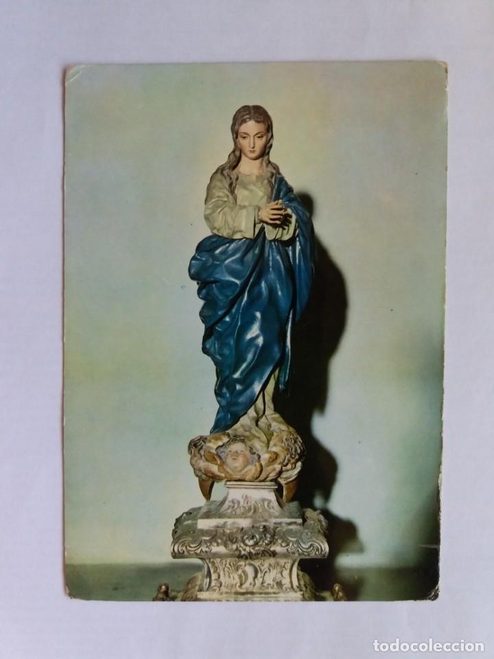 TARJETA POSTAL - GRANADA - CATEDRAL - PURÍSIMA DE ALONSO CANO (Postales - Postales Temáticas - Religiosas y Recordatorios)