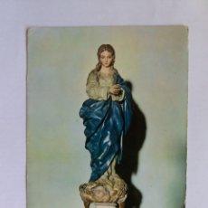 Postales: TARJETA POSTAL - GRANADA - CATEDRAL - PURÍSIMA DE ALONSO CANO. Lote 180930198