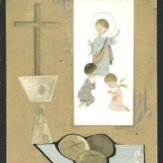 Postales: RECORDATORIO COMUNIÓN *CONCHA MATAMOROS* - MURCIA 1963. Lote 180961915