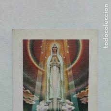 Postales: ESTAMPA CINCUENTENARIO APARICIONES DE FATIMA, 1966. LEIRIA. Lote 180990242