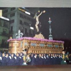 Postales: POSTAL SEMANA SANTA MALAGA SANTISIMO CRISTO DE LA EXPIRACION. Lote 181324492