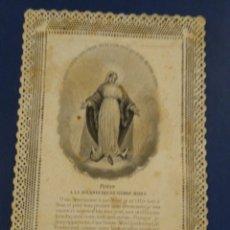 Postales: ESTAMPA CALADA O DE PUNTILLA. VIRGEN MARÍA.. Lote 181494152