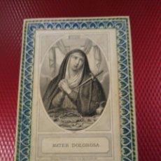 Postales: ESTAMPA CALADA O DE PUNTILLA. MATER DOLOROSA. Lote 181590195