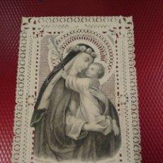 Postales: ESTAMPA DE PUNTILLA O CALADA. SANTA ROSA DE LIMA. . Lote 181722008