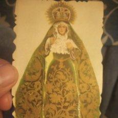 Postales: ESTAMPA VIRGEN ESPERANZA SEVILLA. Lote 181816871