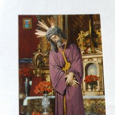 Postales: TARJETA POSTAL - SEVILLA - SEMANA SANTA - NTRO. PADRE JESUS DEL GRAN PODER 247. Lote 182015053