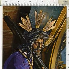 Postales: POSTAL RELIGIOSA DE NTRO. PADRE JESUS DEL GRAN PODER. SEMANA SANTA DE SEVILLA. Lote 182114637