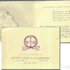 Postais: RECORDATORIO DEFUNCIÓN - SABADELL 1959. Lote 182240240