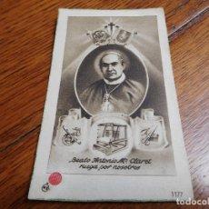 Postales: ESTAMPA CON RELIQUIA DEL BEATO ANTONIO MARIA CLARET. Lote 182294463