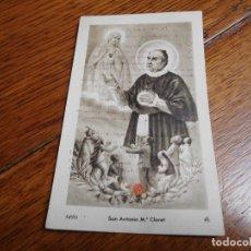 Postales: ESTAMPA CON RELIQUIA DE SAN ANTONIO MARIA CLARET. Lote 182294725