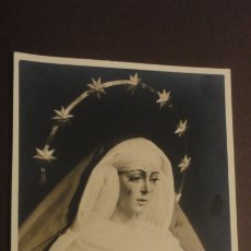 Postales: RECUERDO SOLEMNE SEPTENARIO.VIRGEN MACARENA.SEVILLA 1958 FOTOGRAFICA. Lote 182309607